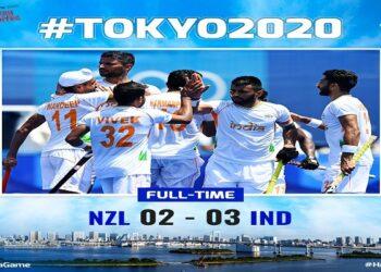 And a new chapter is set to be written... 🙌🇳🇿 0:0 🇮🇳#NZLvIND #HaiTayyar #IndiaKaGame #TokyoTogether pic.twitter.com/mFtQHSDjOy— Hockey India (@TheHockeyIndia) July 24, 2021