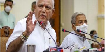 कर्नाटक में येदियुरप्पा की कुर्सी रहेगी या जाएगी? शाम तक BJP हाईकमान सुना सकते हैं फैसला