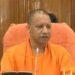 decision of Yogi government