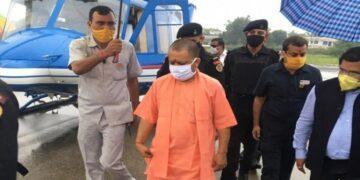 CM Yogi reaches Ayodhya