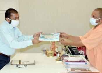 DM Manvendra Singh