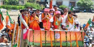 CM Pushkar