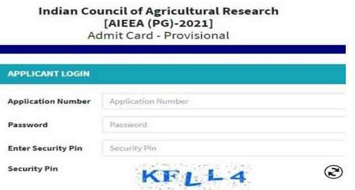 icar admit card