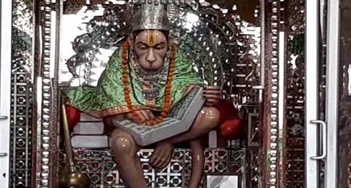ramayan hanuman